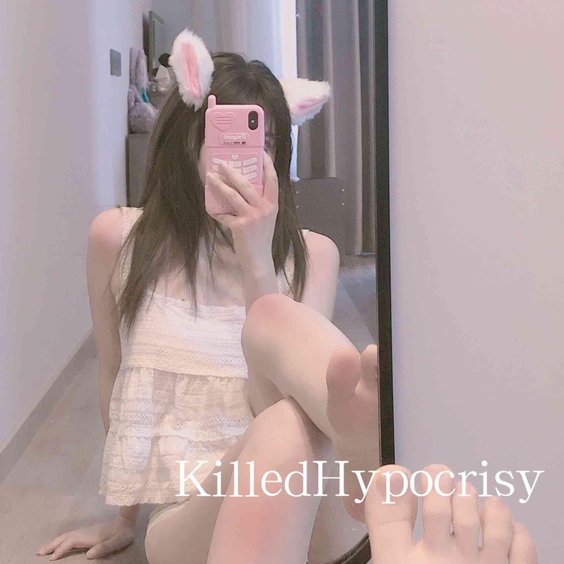 Killed Hypocrisy烟雾视图 [103P+6V 392M]