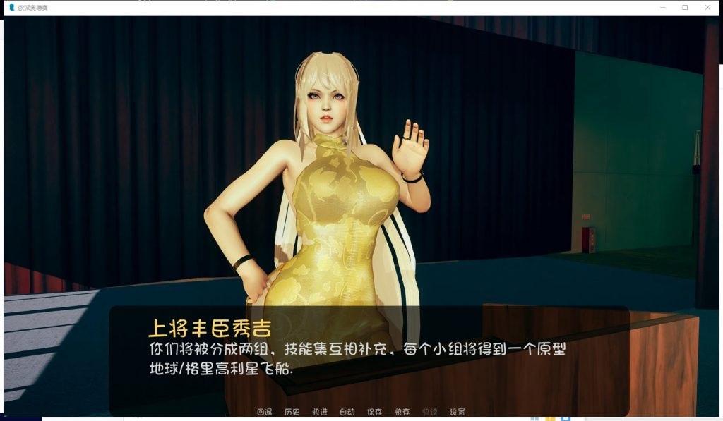 【欧美SLG/汉化/更新】欧派奥德赛 V0.2.2 PC+安卓 最新汉化版 全CG【动态/2.8G】